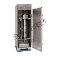 GQ145RS Enclosure bowl centrifuge