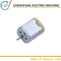 DC motor for automotive applications micro 12V 3.8-6W