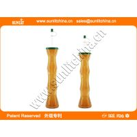 14oz & 17oz Bamboo Slush Yard Cup