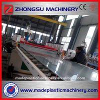 PVC( WPC) WPC wardrobe board making machine (szsj80/156) thumbnail image