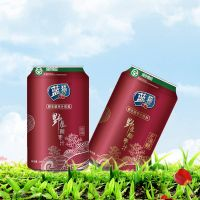 2013 Canned Vitamin C health soft drink
