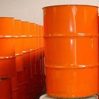 SINOCHEM QINGDAO FREE TRADE ZONE CO ,LTD  - PVC, CHEMICAL, co
