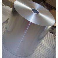 aluminium foil jumbo roll manufacturers thumbnail image