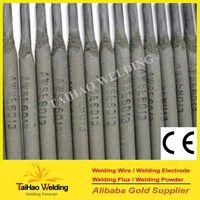 E6013 welding electrode