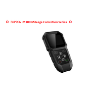 OBDPROG MILEAGE Correction Pro (All cars can be adjusted Via obd)