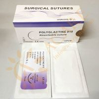 Surgical suture Non-absorbable & Absorbable sutures thumbnail image