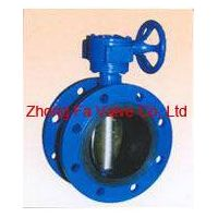 Supply Double Flanged Concentric Butterfly Valve thumbnail image