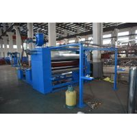 Flame Lamination Machine