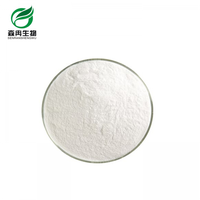 Raffinose Pentahydrate 98%(A variety of specifications can be provided according to request)