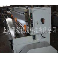 Mechanical Plate Shearing Machine Q11- 6x2500mm thumbnail image