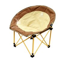 Oxford folding moon camping chair H61
