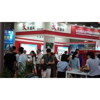 The 19th China (Guangzhou) Int'l Tube & Pipe Processing Equipment Exhibition booth thumbnail image