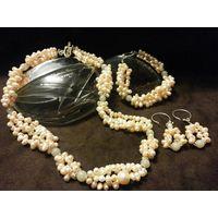 Pearl /Jade Necklace