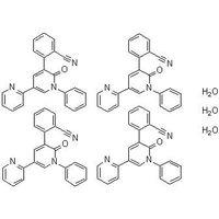 Perampanel 3/4 hydrate|1571982-04-1