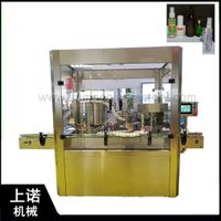 Beijing factory directly sale automatic Cosmetic filler equipment thumbnail image