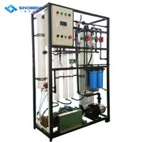 sea water desalinization system