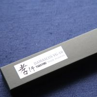 Japanese Petty VG10 Damascus Kitchen Knife #07389 thumbnail image