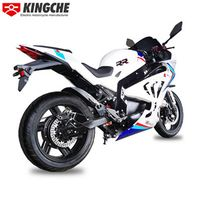 KingChe Electric Motorcycle BM    Wholesale Scooter Electric Adult      electric scooter for adults thumbnail image