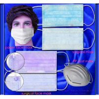 Surgeon Face Mask, Paper Face Mask, Carbon Mask thumbnail image