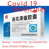 Covid 19 Fighting Products / Foggers/ Medicines/ Masks thumbnail image