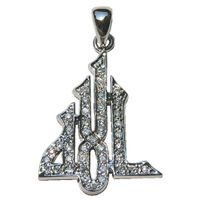 CZ Studded Sterling Silver Calligraphy Style Allah Pendant