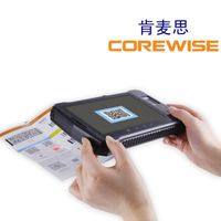 Handeld Tablet PC with Barcode Scanner