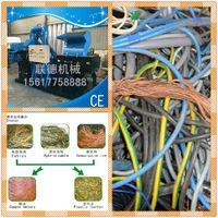 copper wire recycling granulator machine thumbnail image