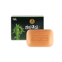 Insan Bamboosalt Soap
