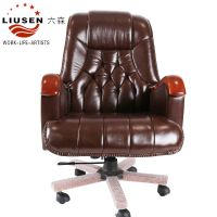 2016 New Hot Sale Elegant Cow Leather Office Executive Chair Adjustable Boss Chair (LS-DB-0002) thumbnail image