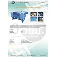 G-SQ12090 laser engraving and cutting machine
