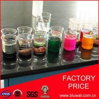 Polycationic Flocculating Water Decoloring Agent For Textile Dyeing & Printing Mills thumbnail image