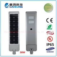 30W DC12V All in One Solar LED Street Light Controlled by PIR Sensor