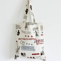 Printed little planes cotton linen canvas shopping bag shoulder bag cloth bag cotton bag mess