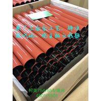 Fuser Film Sleeve for Konica Minolta 754 thumbnail image