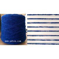 Fire retardant chenille yarn, fire retardant yarn,chenille yarn, Yarn
