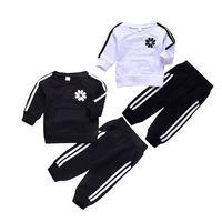 New design long sleeve black white boys kids clothing set thumbnail image