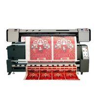Direct dye sublimation digital textile printer thumbnail image