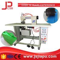 JIAPU Ultrasonic Nonwoven Bag Making Machine thumbnail image
