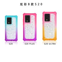 2020 NEW 3 In 1 Shockproof Glitter Mobile Phone Case For Samsung Galaxy S20 S20PLUS S20 ULTRA