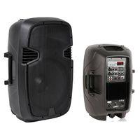 12-inch two-way PA speaker box Professional Speaker thumbnail image