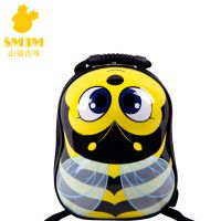 Peanut Shape Honeybee Book Bags Best Backpacks for kids