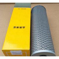 SDLG Wheel Loader LG936L LG956L LG958L Spare Parts Oil Return Filter Insert 29100000061 29100004061 thumbnail image