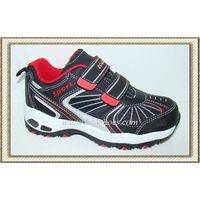 kids sport shoes thumbnail image