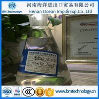 Polycarboxylate water ruducer Concrete Admixtures Manufacturers Supply thumbnail image