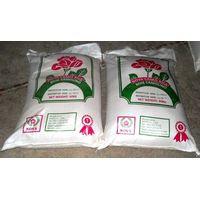 Medium Camolino Rice