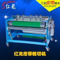 New Model PVC PE Pvk Belt Slitter Cutting Machine for Sale