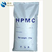 concrete additives Cement additives HPMC Hydroxypropyl Methyl Cellulose thumbnail image