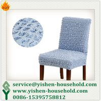 Yishen-Household ikea high chair cover replacement YS-TZB014-CC1