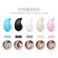 H55 mini pretty protable Bluetooth Earphone