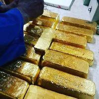 Au Gold Bar For Sale thumbnail image